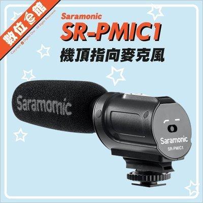 【刷卡免運費【公司貨】楓笛 Saramonic SR-PMIC1 超心型電容麥克風 收音麥克風 MIC 3.5mm