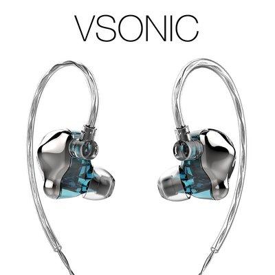 【音樂趨勢】VSONIC VS9 耳道式耳機 深流銀