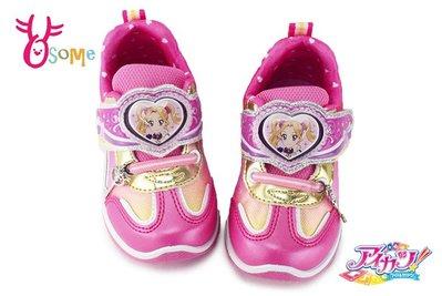偶像學園 乃乃 女童運動鞋 中小童 電燈鞋K7527#桃紅OSOME奧森童鞋