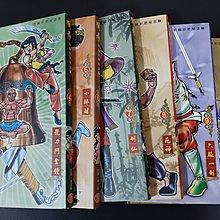 黃玉郎80年代作品醉拳數碼珍藏版