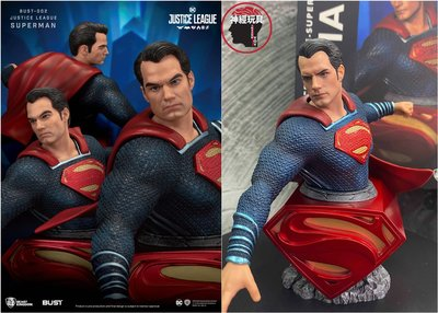 【神經玩具】現貨 野獸國 DC 經典半身胸像 正義聯盟 BUST-002 超人 約6吋雕像