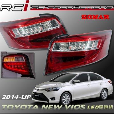 RC HID LED專賣店 豐田 TOYOTA VIOS 2014 2015 LED 導光式樣 尾燈 LED尾燈
