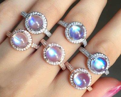 ((瑪奇亞朵的珠寶世界))簡單時尚款 ...