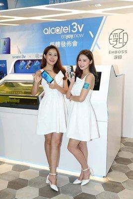 熱賣點 全新 Alcatel 3V 香港版 行貨 6吋屏幕 黑/藍  性價比高