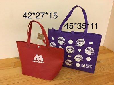 環保購物袋 二個$138運50