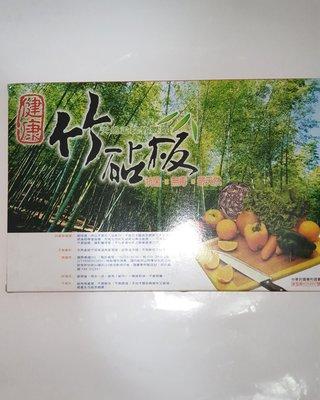 YCZM 台灣製造 孟宗竹 無毒抗菌 砧板(中)