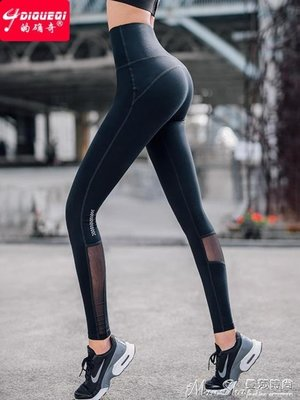 緊身褲的確奇提臀高腰外穿網紅健身房春夏跑步瑜伽彈力緊身速干運