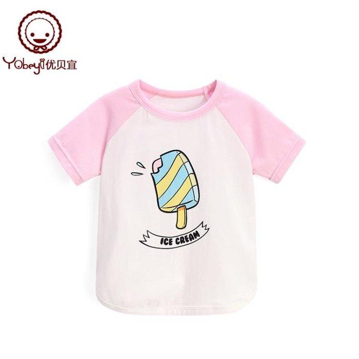 女童短袖T恤夏季款 小女孩上衣 兒童夏裝洋氣衣服 奇思妙想屋