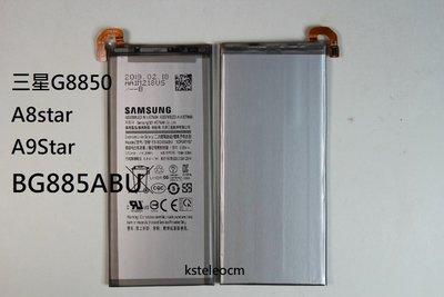 三星G8850全新原裝電池 A8star 蓋樂世A9Star BG885ABU原裝電池