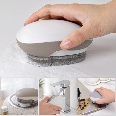 清潔用品 居家生活 優思居 鼠標造型海綿擦 廚房強力去污清潔魔力擦洗鍋碗刷浴缸刷子