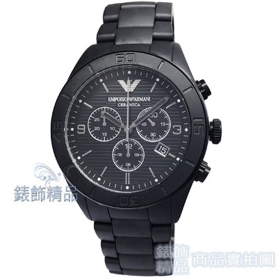 【錶飾精品】ARMANI 亞曼尼 AR1458 消光黑 日期 計時碼錶  陶瓷男錶