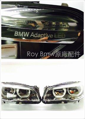 [ROY蕭]  BMW 原廠 5系列 LED 大燈 F10 F11 520 528 530 535