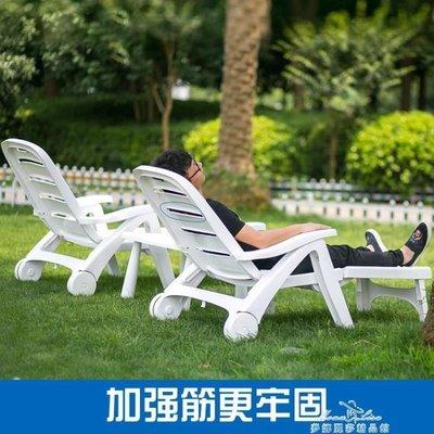 戶外泳池白色塑膠折疊躺椅室內游泳館塑膠休息躺椅海邊戶外沙灘椅