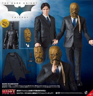 Mafex Scarecrow Batman The dark knight Trilogy No. 059 DC