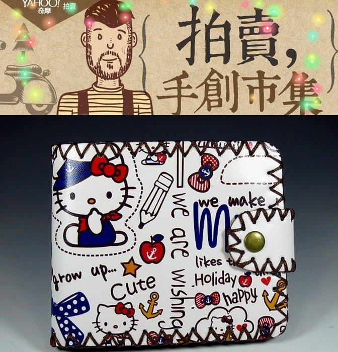 【 金王記拍寶網 】032 Hello Kitty 凱蒂貓 短夾 皮夾 女用 男用 中性 手工 皮夾  市面罕見稀少