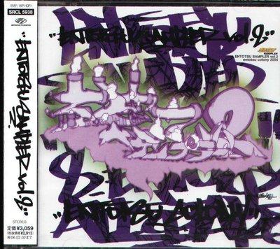 K - えん突つサンプラー vol.2 日版 - NEW 加藤ミリヤ G.K.MARYAN LAMP EYE D.O
