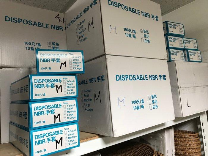 【無敵餐具】NBR藍色超薄無粉手套(S~L)檢驗/手術手套/作業手套/耐油手套【CH060】