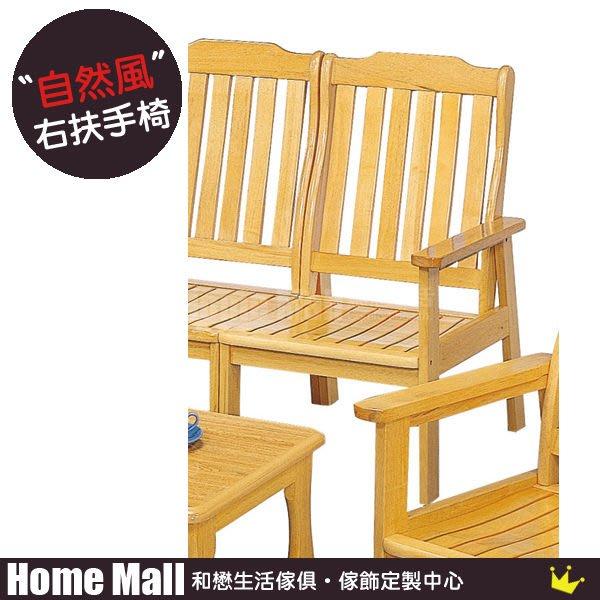 HOME MALL~亞絲拉敏單面右扶手椅 $1050 (自取價)4F~(A44176型)