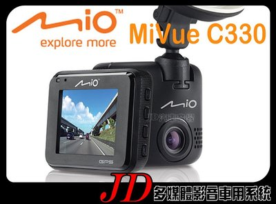 【JD 新北 桃園】MIO MiVue C330 行車記錄器 GPS測速照相雙預警 F1.8大光圈 大尺寸感光元件