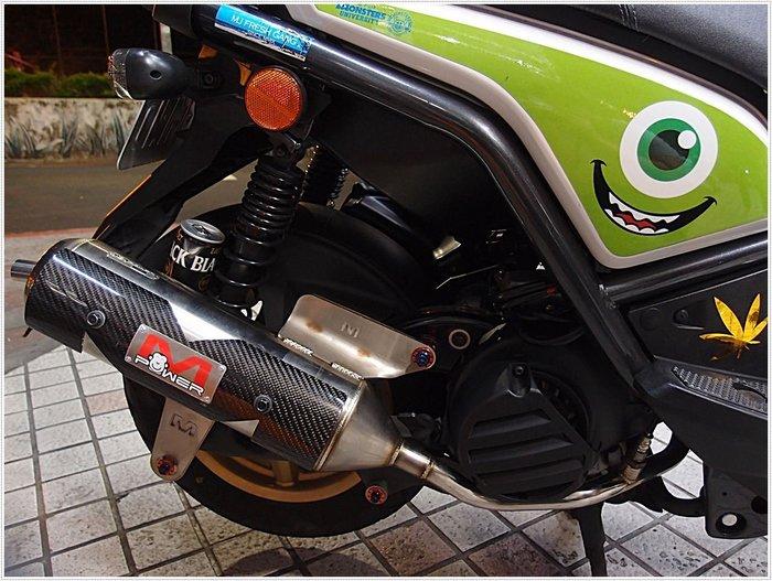 【貝爾摩托車精品店】MPOWER Monkey Power 全白鐵 全魚麟焊 BWS125 實裝 多款車系可訂