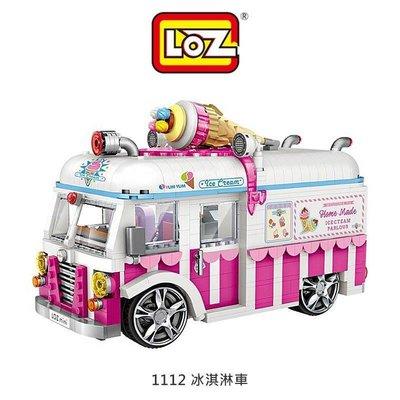 *PHONE寶*LOZ mini 鑽石積木-1112 冰淇淋車 迷你樂高 迷你積木 益智積木