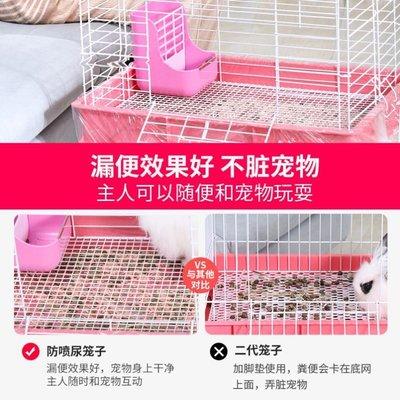 兔籠養兔子的籠子特大號成年裝小家用便宜防噴尿擋板窩屋玩具配套全房