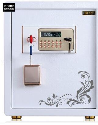 INPHIC-保險櫃家用小型 大型保險箱家用入牆全鋼保管箱-A款_S01900C