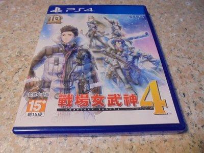 PS4 戰場女武神4 Valkyria Chronicles 4 直購價700元 桃園《蝦米小鋪》