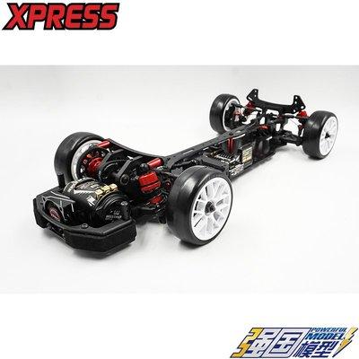 Xpress Execute FT1S 1/10頭驅FF前驅平路車房車FWD KIT XP-90019