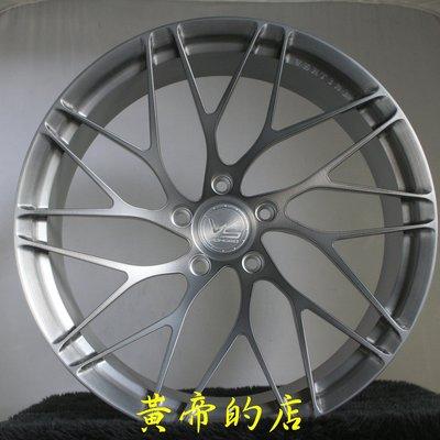 VERTINI VS07 20吋鍛造鋁圈..5X120 BMW 前後配規格, F10 F11 F15 F25 F26