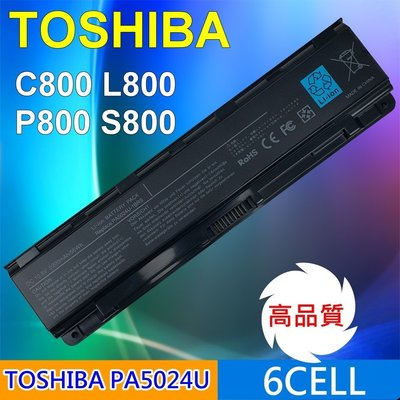 全新 高容量 TOSHIBA Satellite Pro M805D M840 M840D M845 M845D 電池