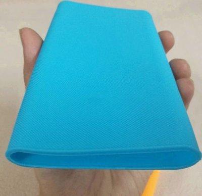新 小米行動電源2保護套 雙USB孔電源保護套