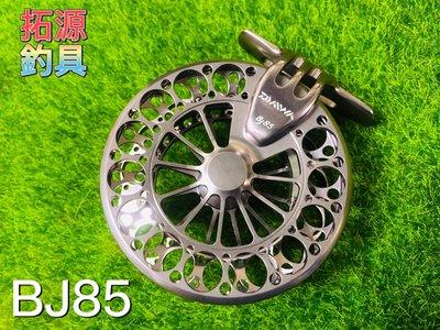 (桃園拓源) DAIWA  BJ85前打輪  銀紫色版  特價5600