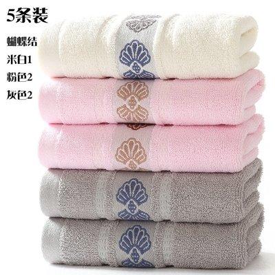 〖免運〗5條裝棉質毛巾吸水洗澡柔軟舒適...