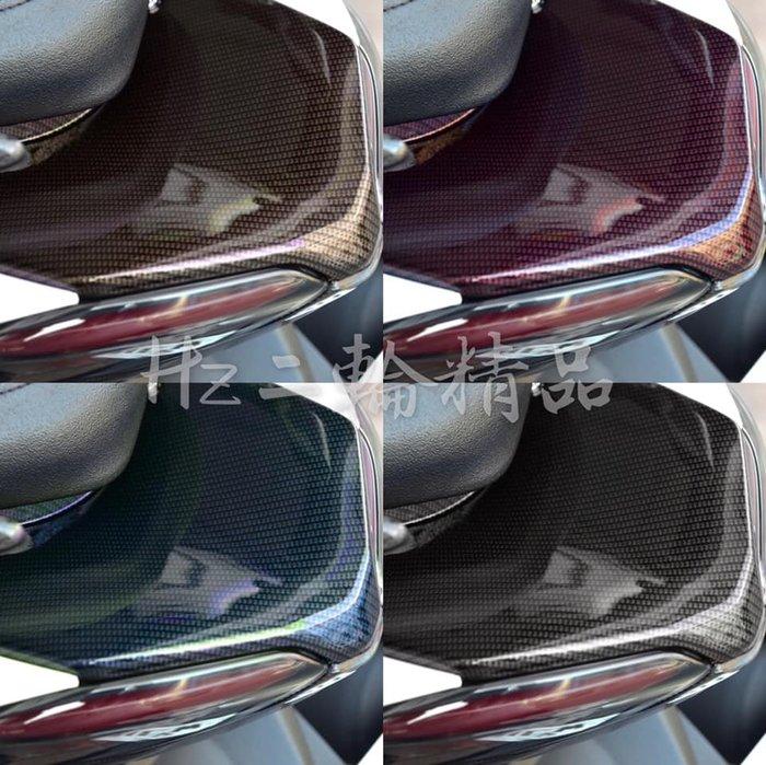 EPIC 勁戰六代 水轉印 卡夢 碳纖維 髮絲紋 尾燈上蓋 水轉印尾燈上蓋 六代勁戰 六代 勁戰 神鷹 6代戰 六代戰