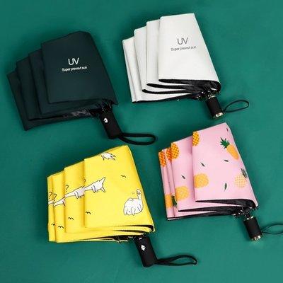 雨傘全自動雨傘女晴雨兩用折疊遮陽傘太陽傘防曬防紫外線定制廣告logo