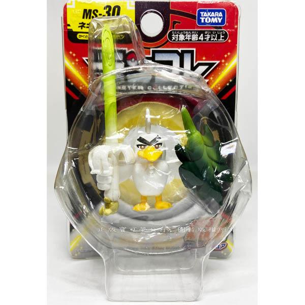 【3C小苑】PC14573 正版 麗嬰 多美 寶可夢 MS-30 蔥遊兵 Pokemon 精靈寶可夢 神奇寶貝 公仔