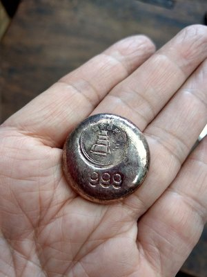 大草原典藏,民初袁世凱時期純銀錠,39克,