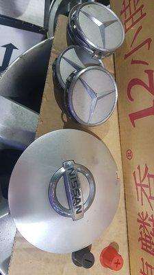 保證正品  Nissan 鋁圈蓋  Teana 大型鋁圈蓋  一個300 最後四個