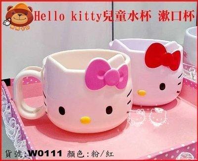 熊熊卡好 hello kitty 牛奶杯子 可愛KT咖啡杯子 kt可愛手柄水杯漱口杯