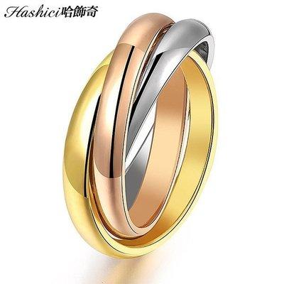 三生三世戒指 經典三環三色 歐美戒指 獨特造型不撞款 正妹最愛 單只價【BKS423】哈飾奇