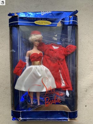 九州動漫芭比 Barbie Silken Flame 1997 正品絕版復刻 白發 現貨