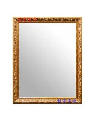 ◎『佳家畫廊』→華麗~金色款【含框62*77公分】穿衣鏡/掛鏡◎高雄訂做鏡子