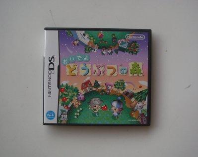 NDS 動物之森 ( 3DS也可玩) NDS 歡迎光臨 動物之森