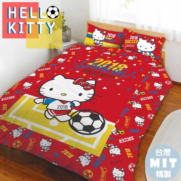 🐈日本授權KITTY系列 // 加大床包枕套組 // [世足經典款] 現在買任一床組就送市價$350 KT抱枕一顆