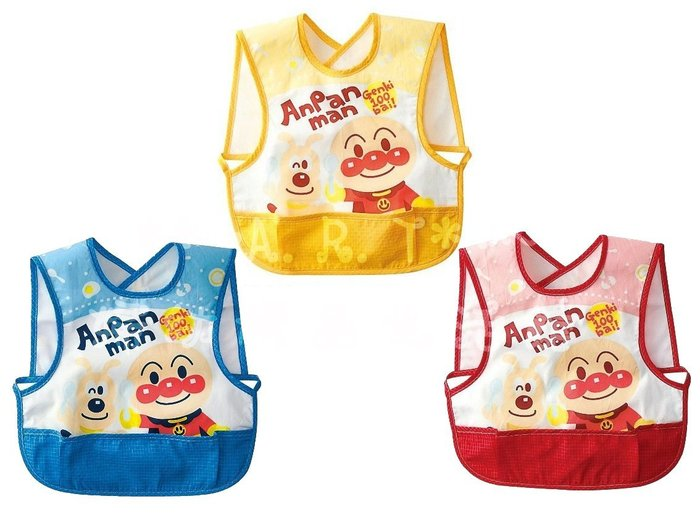 ~A.R.T.媽寶~三色可選 麵包超人口袋防水圍兜/吃飯衣/反穿衣