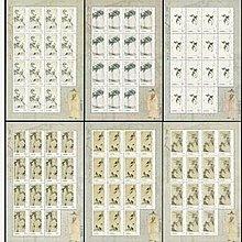 中國大陸郵票版張-2002-2八大山人作品選郵票大版