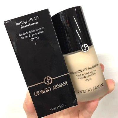 🇮🇹Giorgio Armani lasting silk UV foundation SPF20阿瑪尼持久絲光粉底液 30ml #2 #4