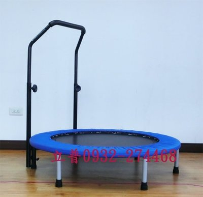 防疫作戰提升免疫力_復健長高兒童感覺統合最推薦的台灣製40吋跳床_立普高安全Q7+酒桶型彈簧跳床_含單側扶手套件↗健身瘦