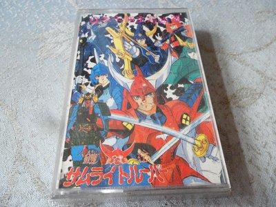 【金玉閣】博A8錄音帶~日本卡通主題曲/鐵甲五戰士~朝陽唱片